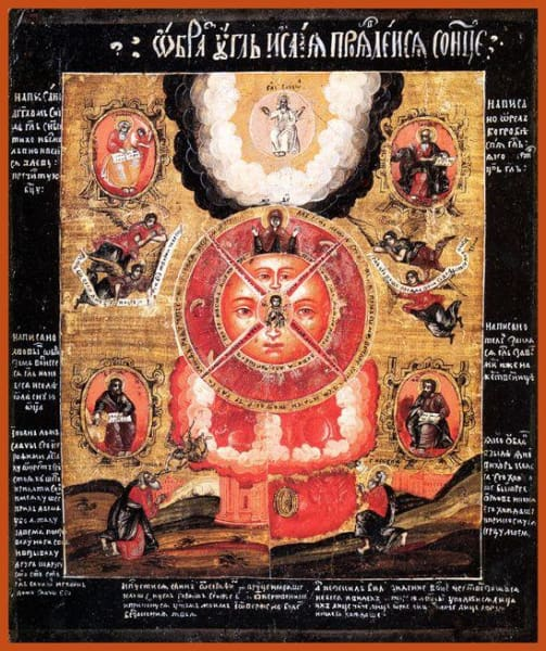 The All-Seeing Eye With Prophets Ezekiel And Isaiah - Icons