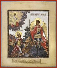 Load image into Gallery viewer, The Appearance Of The Archangel Michael To St. Joshua - Icons