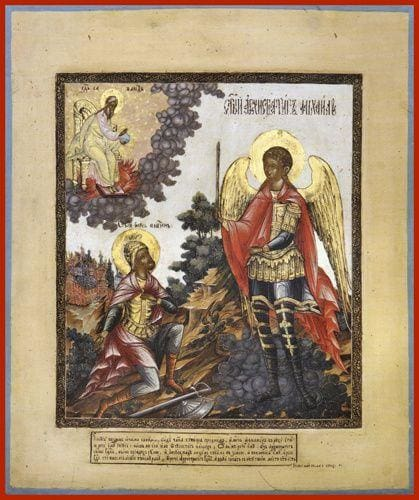 The Appearance Of The Archangel Michael To St. Joshua - Icons