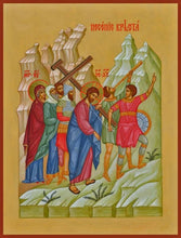 Load image into Gallery viewer, The Carrying Of The Cross To Golgotha - Icons