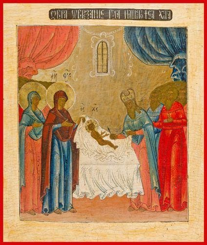 The Circumcision Of The Lord - Icons