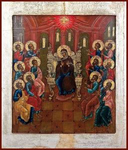 The Descent Of The Holy Spirit - Icons