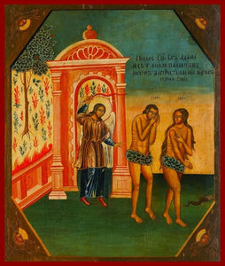 The Expulsion Of Adam And Eve From Paradise - Icons