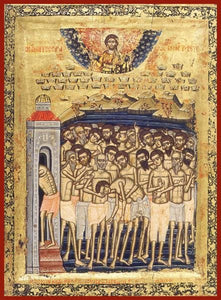 The Forty Martyrs Of Sebaste - Icons
