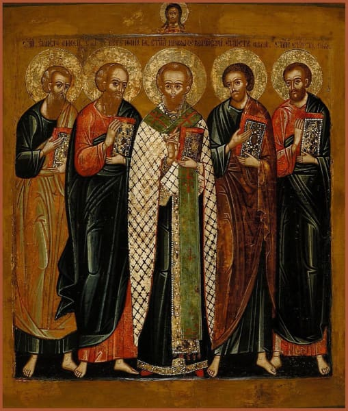 The Four Evangelist And St. Nicholas - Icons