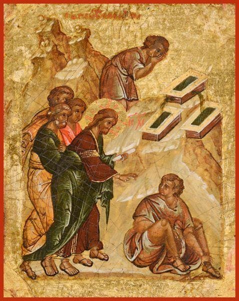 The Healing Of The Blind Man - Icons