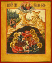 Load image into Gallery viewer, The Holy Seven Youths And Martyrs Of Ephesus - Icons