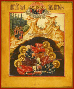 The Holy Seven Youths And Martyrs Of Ephesus - Icons