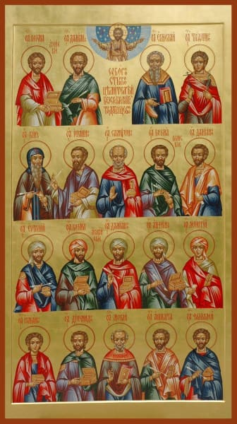 The Holy Unmercenaries - Icons