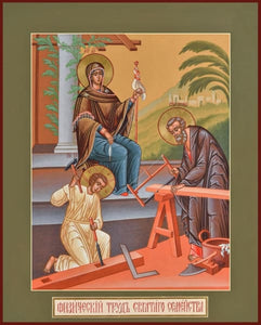 The Labor The The Holy Family - Icons