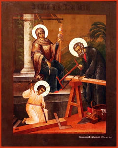 The Labor Of The Holy Family - Icons