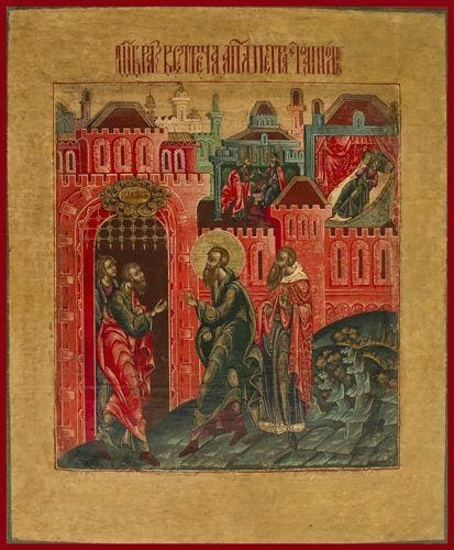 The Meeting Of Sts. Peter And John - Icons