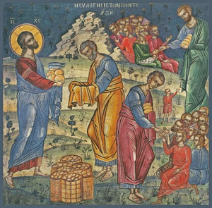 The Miracle Of The Loaves And Fishes - Icons