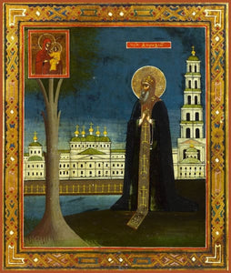 The Miracle Of The Mother Of God To St. Dorotheus - Icons