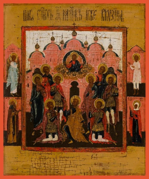 The Nine Martyrs Of Kyzikos - Icons