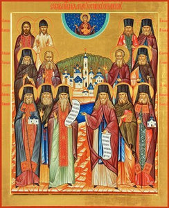 The Optina Elders - Icons