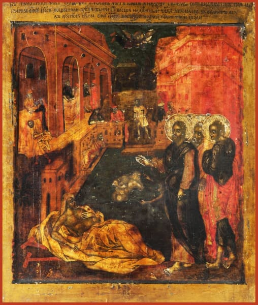 The Raising Of The Paralytic - Icons