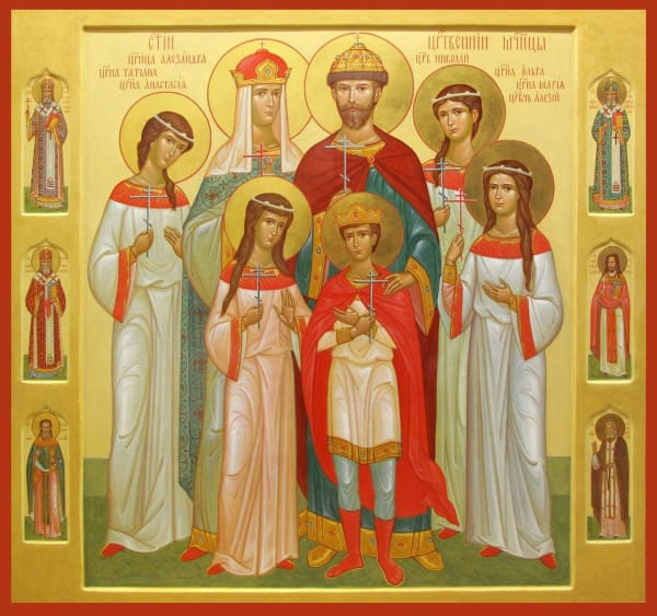 The Royal Martyrs Of Russia - Icons