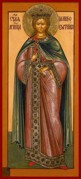 St. Catherine the Great Martyr Orthodox Icon