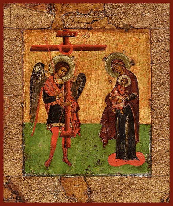 bogoroditsa orthodox icon