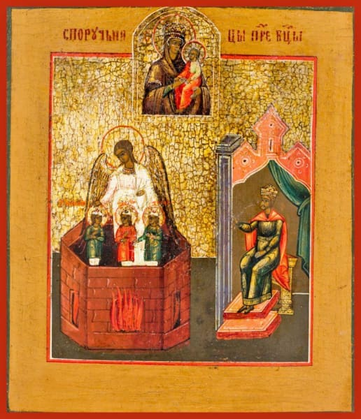 Three Holy Youths In The Fiery Furnace - Icons