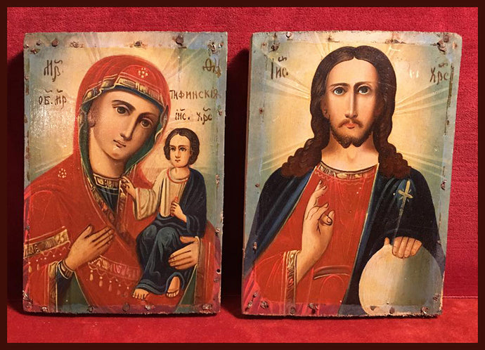 Wedding Set antique Russian icons