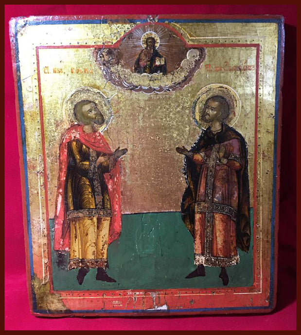 sts cosmos and Damian russian icon