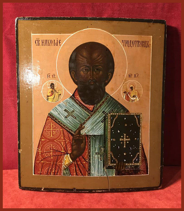 antique Russian Icon St. Nicholas