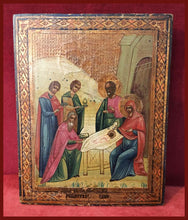 Load image into Gallery viewer, Adoration of the Magi antique russian icon