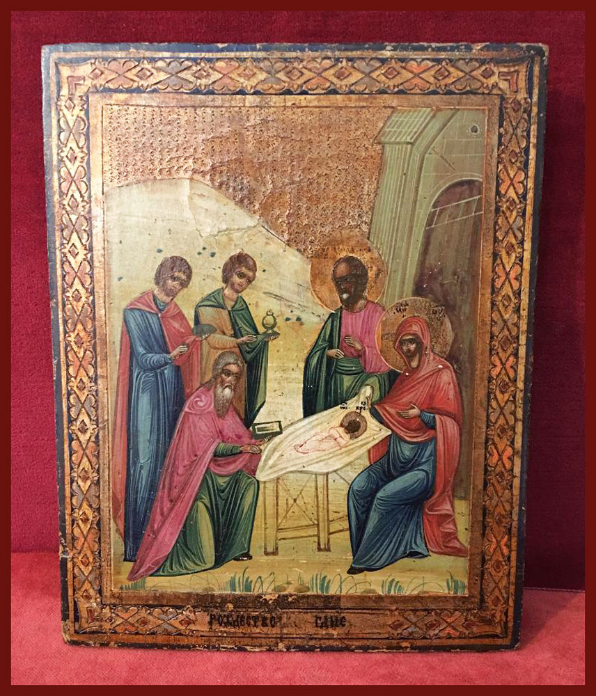 Adoration of the Magi antique russian icon