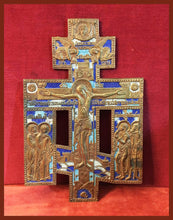 Load image into Gallery viewer, Enameled Russian Cross