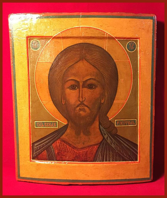 antique icon Savior Fiery Eye