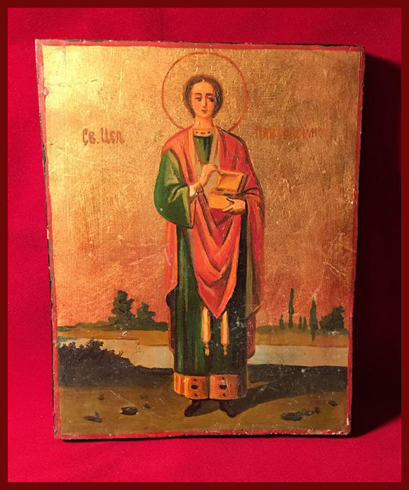 St. Panteliemon antique icon