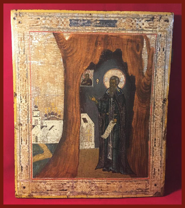 St. Tikhon of Kaluga antique Russian orthodox icon