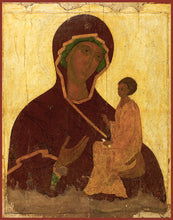 "Load image into Gallery viewer, Mother of God ""Tikhvin"" Orthodox Icon"