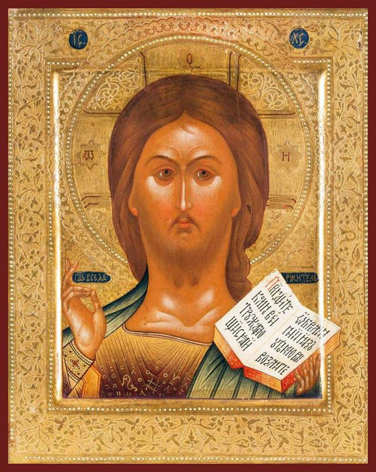 christ orthodox icon
