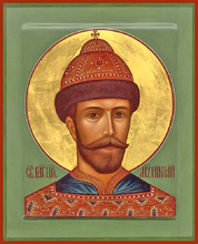 Load image into Gallery viewer, Tsar Martyr Nicholas - Icons