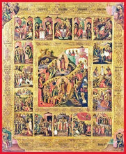 Load image into Gallery viewer, Twelve Great Feast Days - Icons