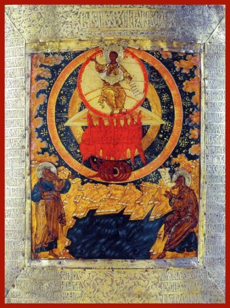 Vision Of Ezekiel - Icons
