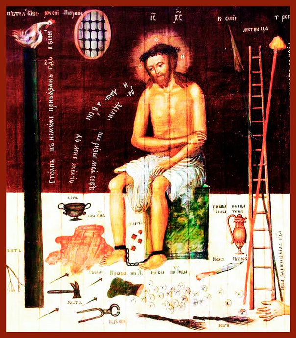 XC imprisoned Russian Icon orthodox