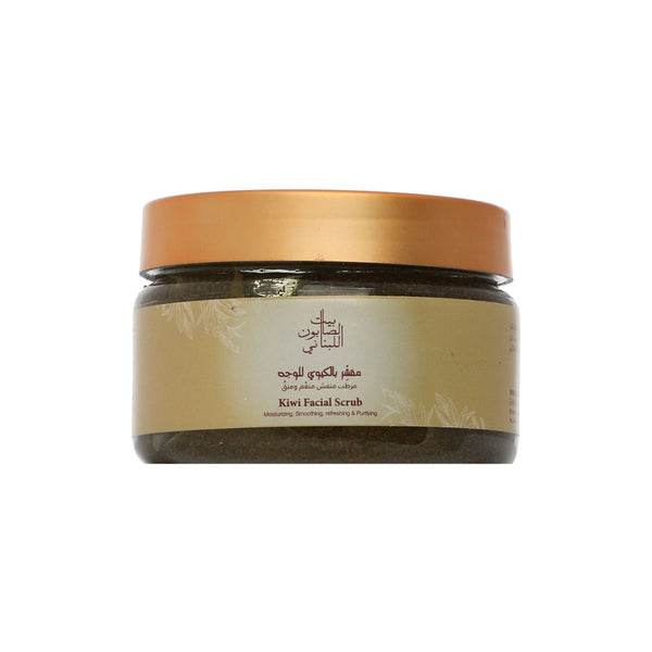 Bayt Al Saboun-Facial Scrub Kiwi 150G Online UAE | BEAUTY ON WHEELS