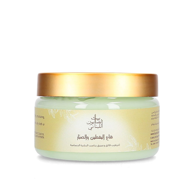 Cactus & Pumpkin Mask 300G-Bayt Al Saboun-UAE-BEAUTY ON WHEELS