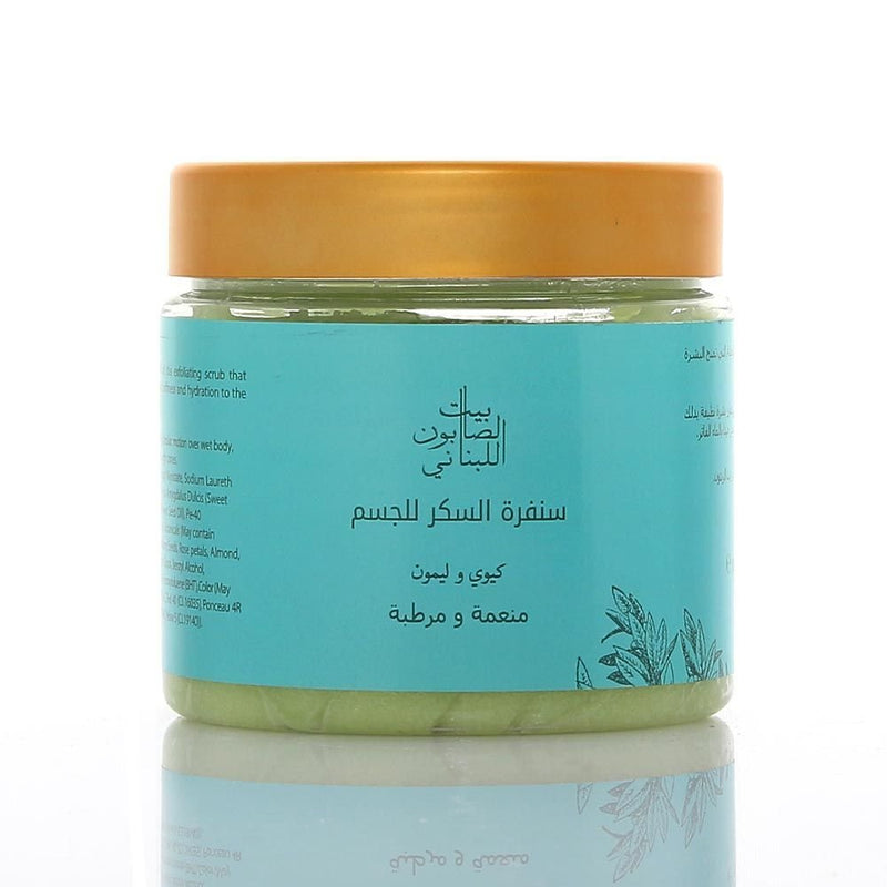 Bayt Al Saboun-Body Sugar Scrub Kiwi & Citrus 500G Online UAE | BEAUTY ON WHEELS