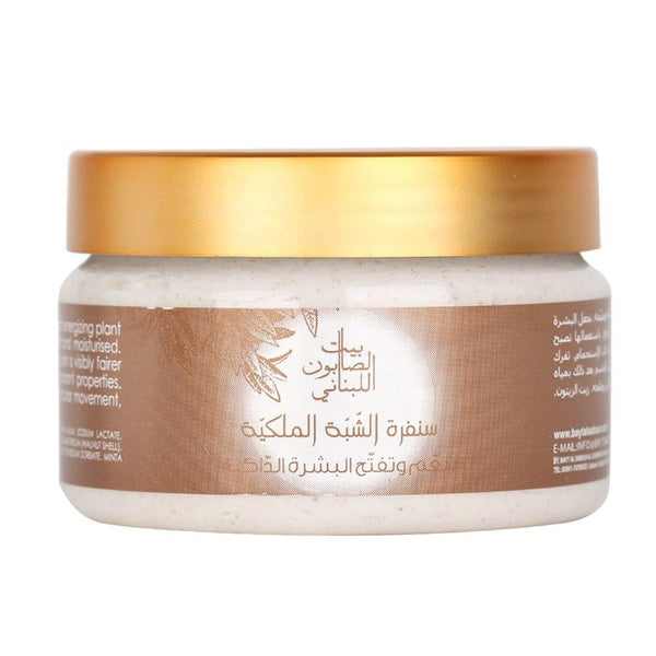 Bayt Al Saboun-Alum Royal Scrub 300G Online UAE | BEAUTY ON WHEELS