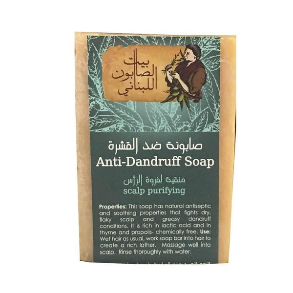 Anti-Dandruff Soap 150G-Bayt Al Saboun-UAE-BEAUTY ON WHEELS
