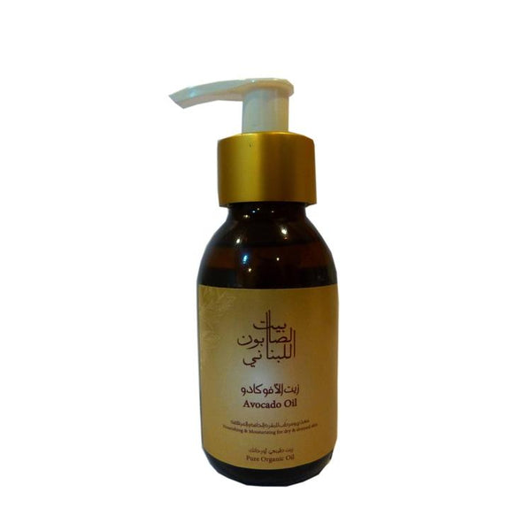 Avocado Oil 80Ml - BeautyOnWheels