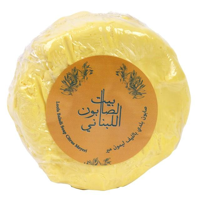 Bayt Al Saboun-Citrus Meyeri Loofa Baladi Soap 300G Online UAE | BEAUTY ON WHEELS