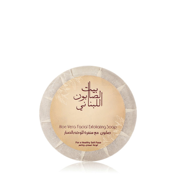 Bayt Al Saboun-Aloe Vera Facial Exfoliating Soap - 60g-BEAUTY ON WHEELS