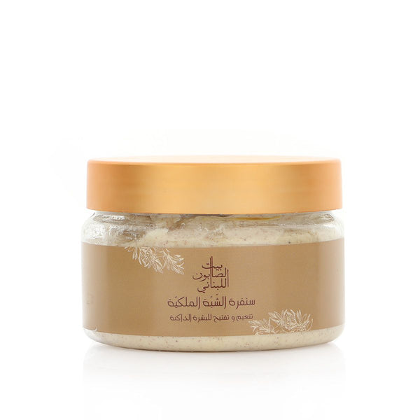 Bayt Al Saboun-Alum Royal Skin Care Set Online UAE | BEAUTY ON WHEELS
