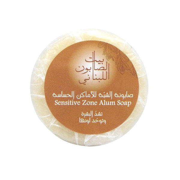 Bayt Al Saboun-Alum Soap For Sensitive Zone - 50g Online UAE | BEAUTY ON WHEELS
